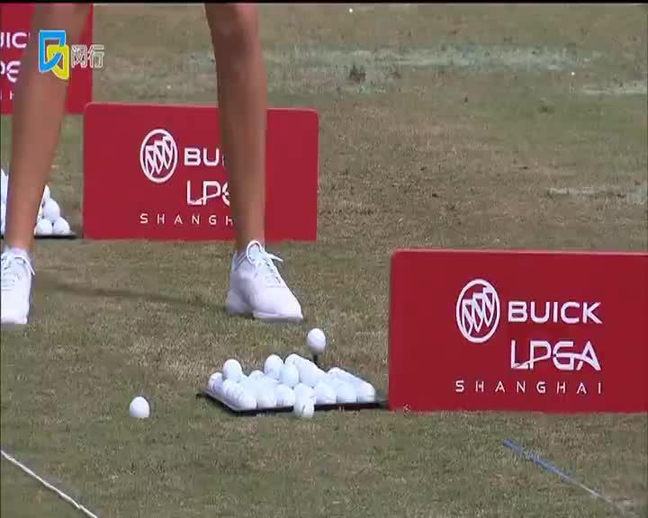 女子职业高尔夫美巡赛别克LPGA锦标赛在闵行开赛