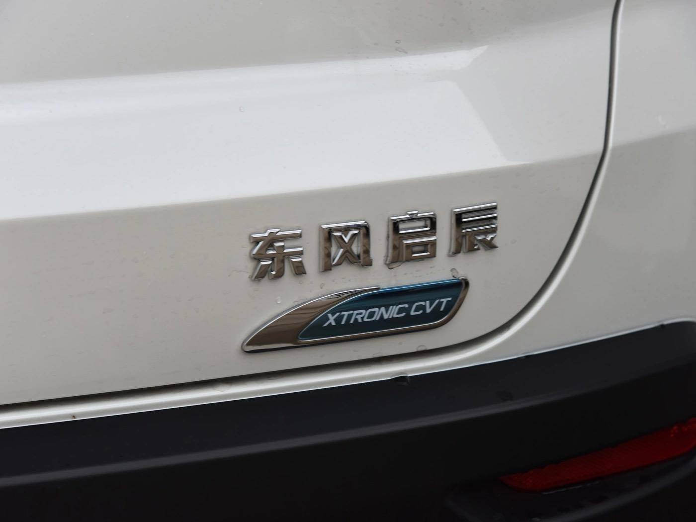 """8万也能买""""日产""""SUV?省心又耐用,还是国六排放!"""