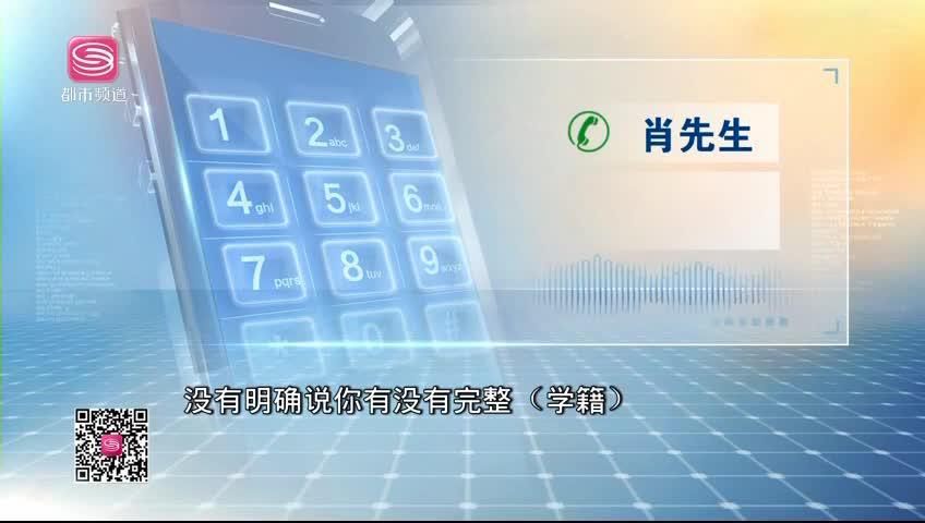 """防范高考移民 广东高考报名条件""""加码"""""""