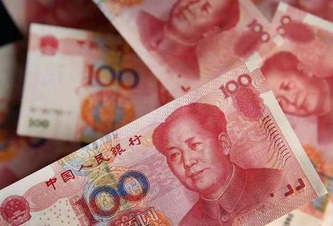 前三季度,中国广义货币为195.23万亿元,流通中货币为7.41万亿元