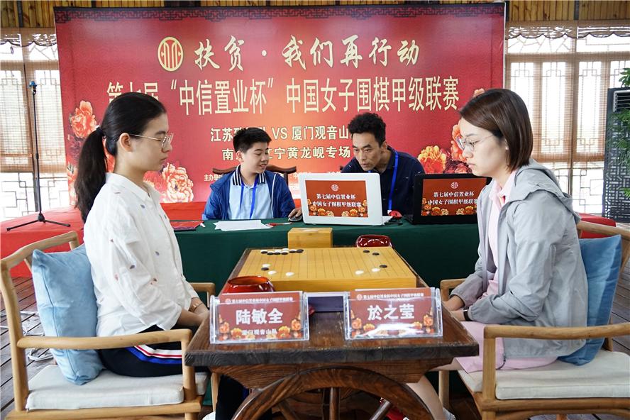 女子围甲13轮对阵:芮乃伟VS陈一鸣 刘慧玲VS吴依铭
