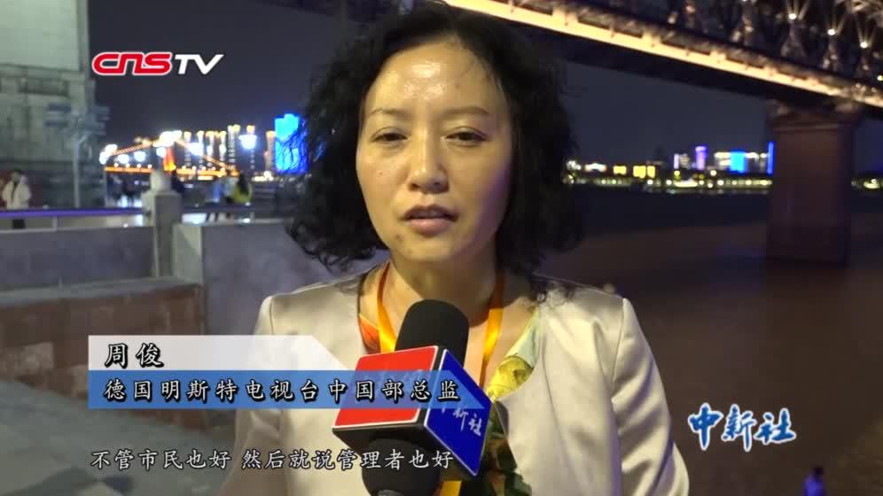 海外华媒聚焦湖北 赞军运会助推武汉软硬实力同步提升