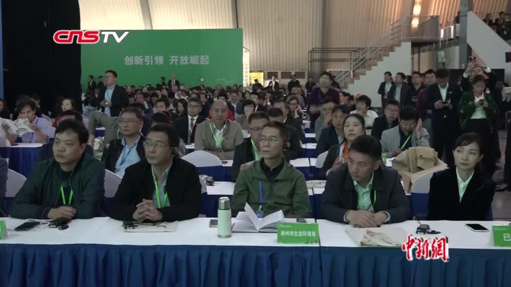 亚太绿色低碳发展高峰论坛开幕 潘基文出席