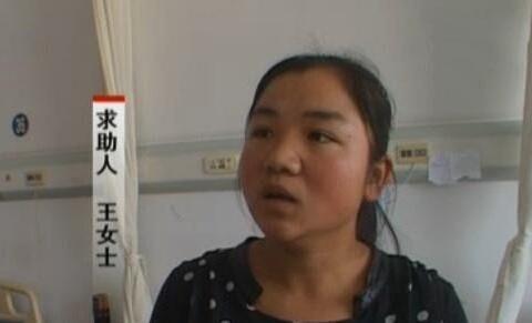 5岁男童小饭桌发生意外 家长索要医药费被拒 上个厕所就出问题