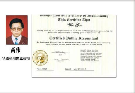 AICPA有几门考试,怎么申请AICPA执照?
