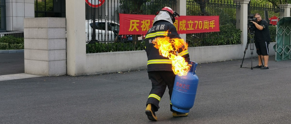 救命的干货!煤气罐着火后,先灭火还是先关阀门?杭州消防用实验告诉你