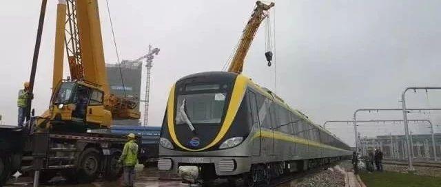 重磅!长株磁悬浮规划定了,2020年开建!刚刚!长沙地铁5号线首列车来了