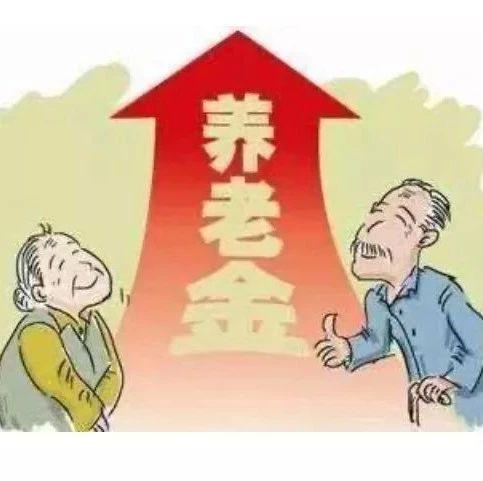 速看!浙江城乡居民基本养老保险有新政策!明年起实施