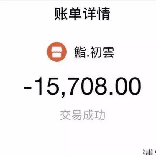 王思聪花1.5万吃日料, 给1星差评! 店家回应...