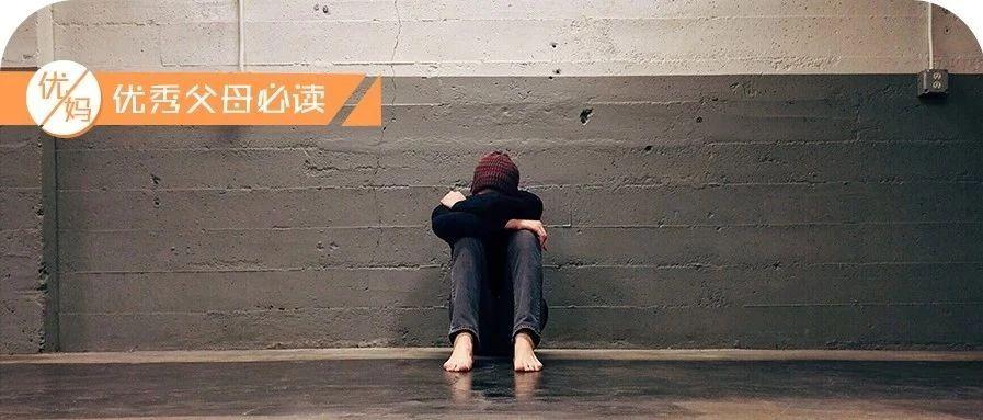中国人民公安大学教授:父母脾气暴躁的吼叫,是孩子今生最大的不幸!