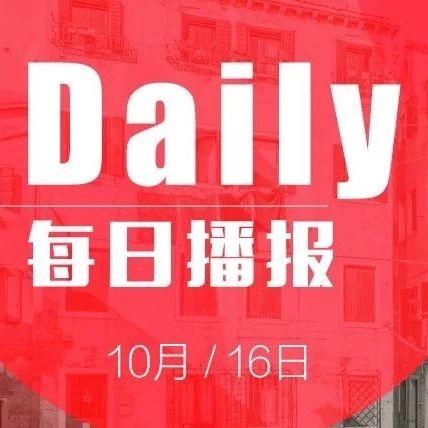 【未央今日播报】杭州警方通报钱市网、聪明理财案情最新进展 公安部封停微信支付宝在缅北部分区域的使用