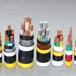 【技术】浅析16类线缆的生产加工工艺流程