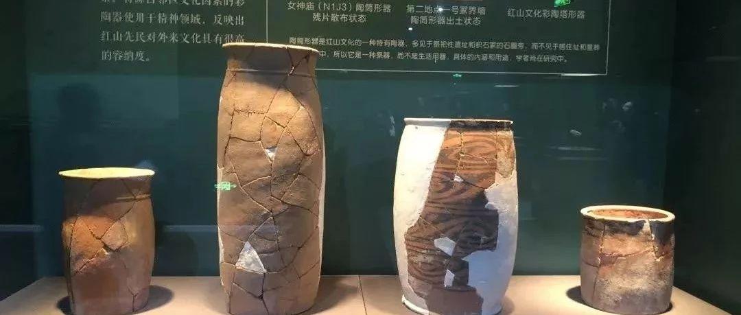 """""""它""""来了!今天出现在辽宁省博物馆,想去看它吗?参观指南在这↓"""
