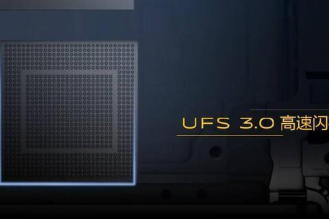 iQOO Neo 855版要来了,安兔兔跑分高达47万,10月24号正式发布