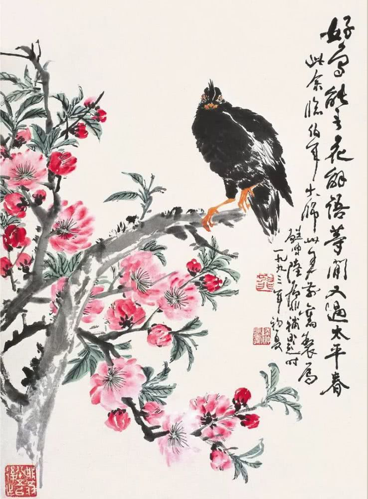潘天寿:他的花鸟画当代用色第一!