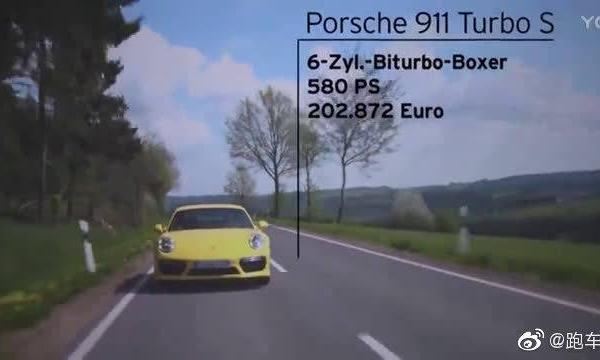 视频:各项成绩喜人 试驾保时捷911 Turbo S