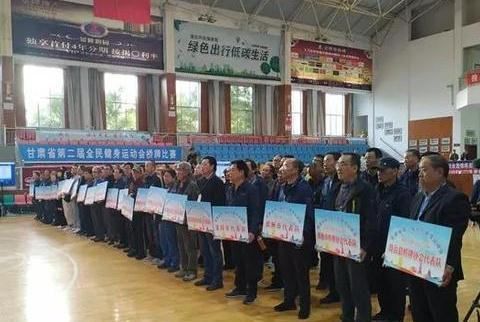 甘肃省第二届全民健身运动会桥牌比赛甘肃燎原乳业集团队赢得公