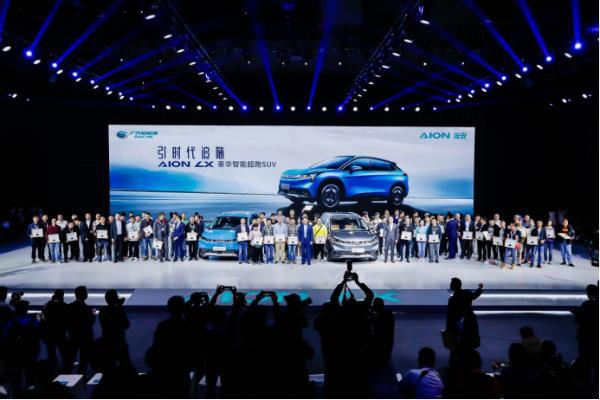中国最高科技豪华车Aion LX(埃安LX)上市 售24.96万元起