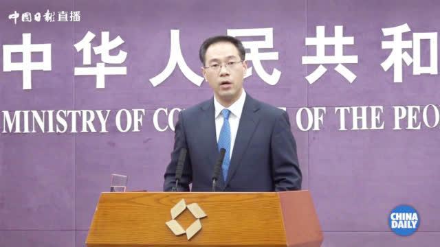 视频|商务部:中美贸易战没有赢家
