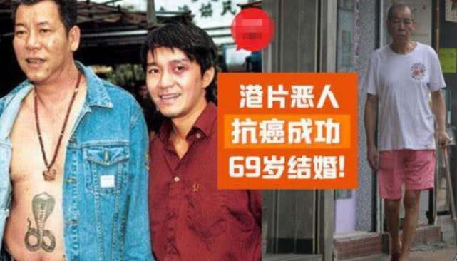 《古惑仔》李兆基大婚,陈慎芝证婚,婚礼却氛没有热闹气
