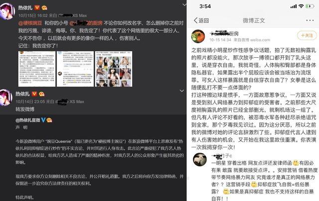朱丹劝网友善良反被diss,明星扎堆谴责网络暴力也要实事求是