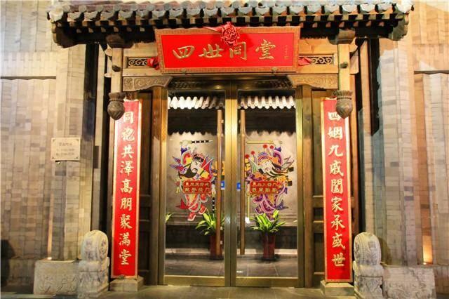 拔草网红京菜馆子 探索那些有名的京味菜