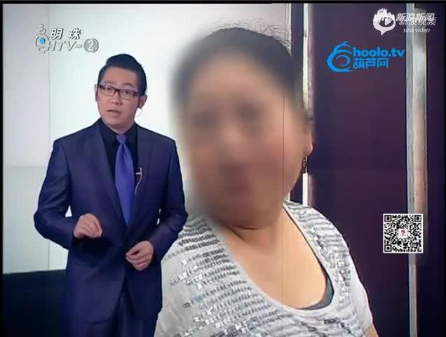 幼女遭继父性侵3年被抓 母亲下跪为夫求情