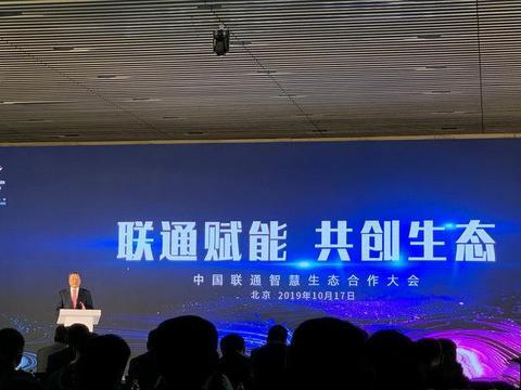 中国联通5G基站建设已达2.8万个,携号转网试点期电信成最大赢家