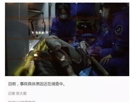 哈平路乐松广场门前突发交通事故,共享汽车近乎报废