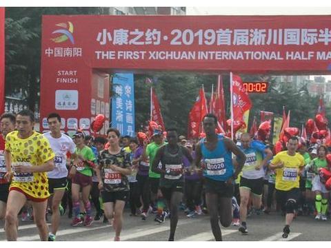 饮水思源 奔跑淅川——2019首届淅川国际半程马拉松赛掠影