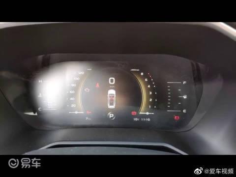 视频:吉利远景X6,多媒体系统体验,还是很流畅的