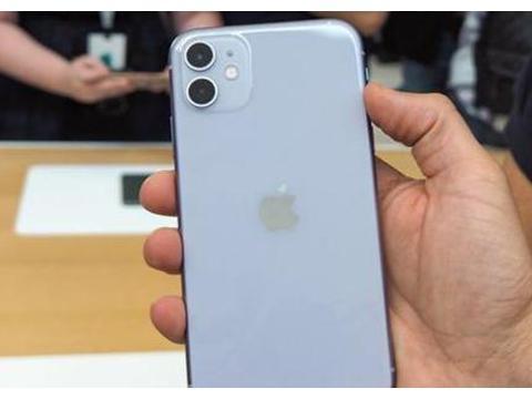 苹果再次妥协,iPhone 11跌至新低价,网友:真香!