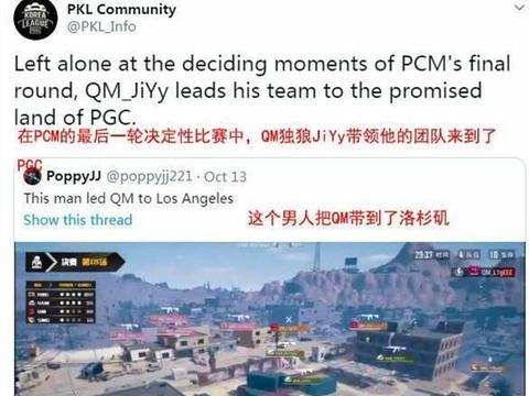 外国媒体评价QM战队:酱油一个人把QM抬进了世界赛
