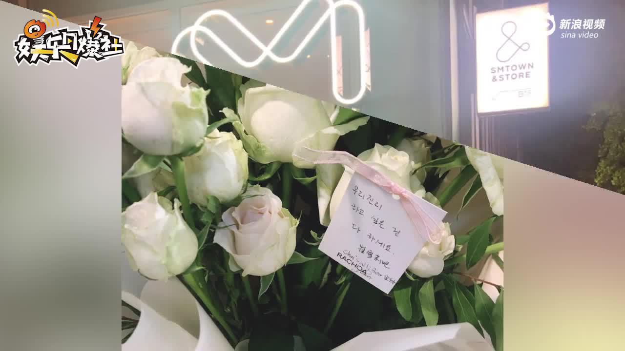 中國粉絲韓國吊唁崔雪莉 送26支白玫瑰告白逝去的愛豆