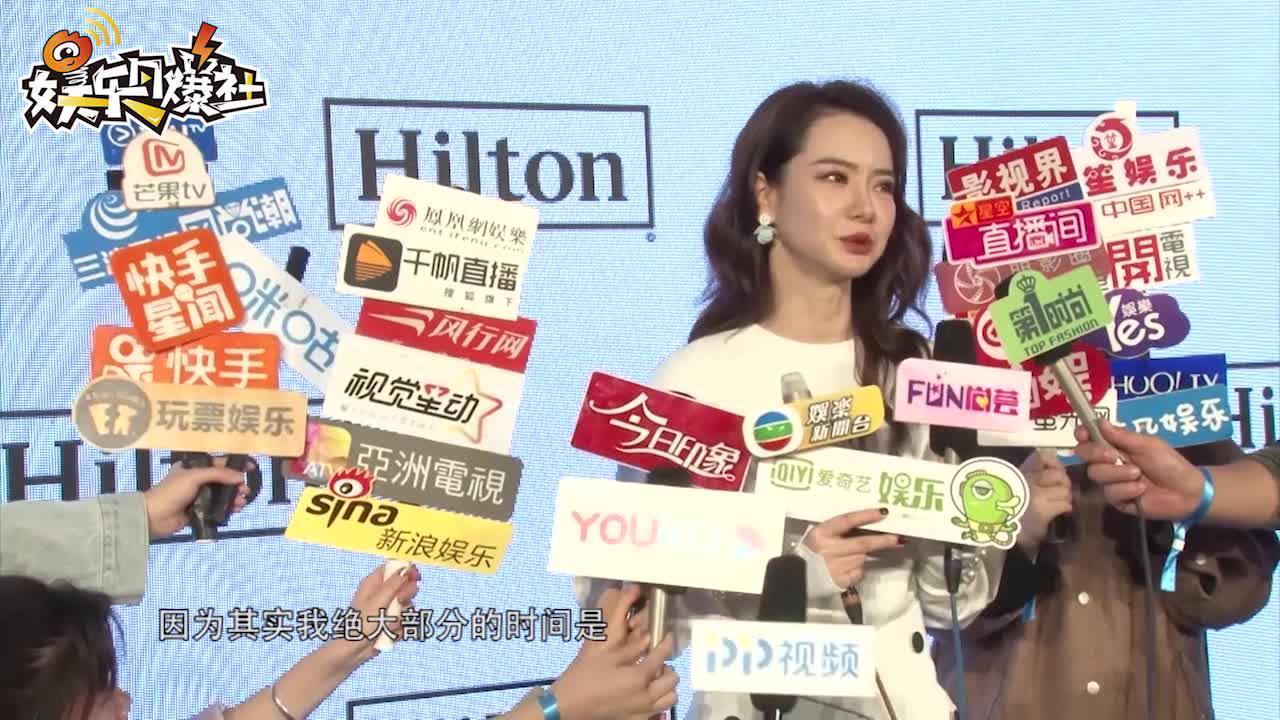 戚薇自曝選酒店要求嚴格 新劇新綜藝將陸續開播