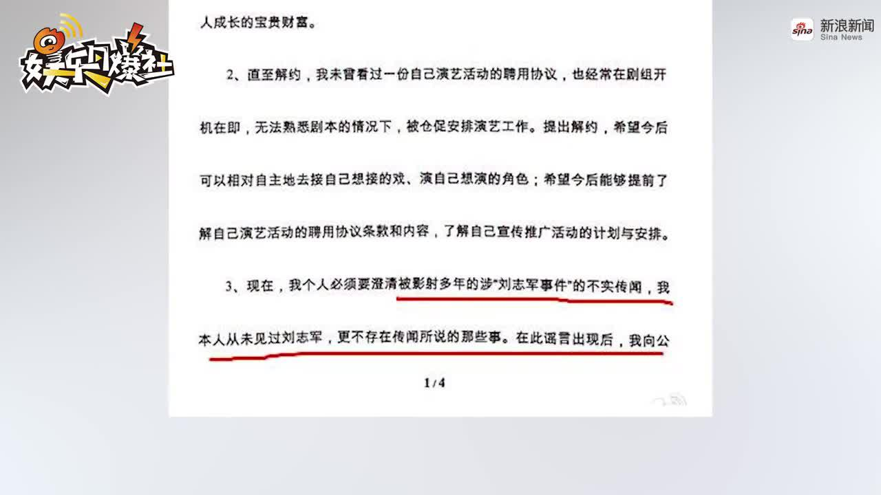 蔣夢婕被傳潛規則與公司解約遭李少紅雪藏?本尊回應