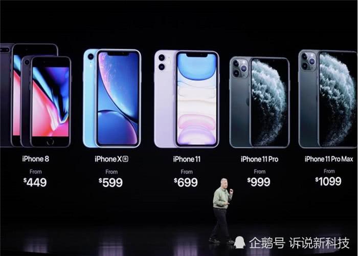苹果今年还有一场发布会!依然浴霸镜头设计,但看上去顺眼多了!