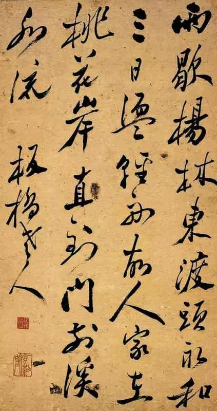 笔尖上的舞蹈——中国书法的线条魅力!