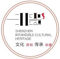 第二届深圳非遗周闭幕式将于深圳红木家具博物馆举办