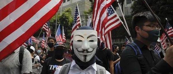 """侠客岛:美国在这节骨眼上打""""香港牌"""" 意欲何为?"""
