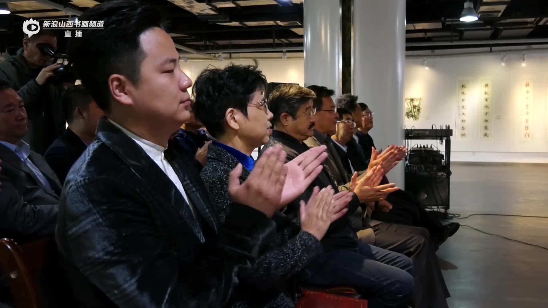 张祖寅书画展在山西大学美术学院隆重开展