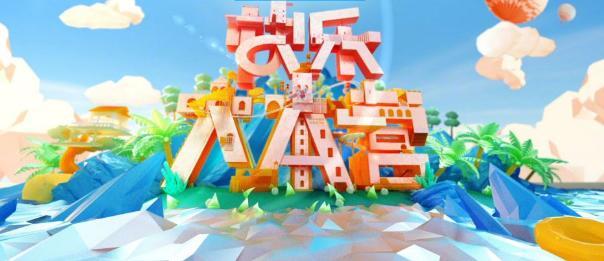 谢娜央视主持新节目,何炅没有劝她,快乐家族内部友谊经历大考验