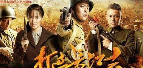 """《打过长江去》今日上映 燃情演绎""""红色""""经典"""