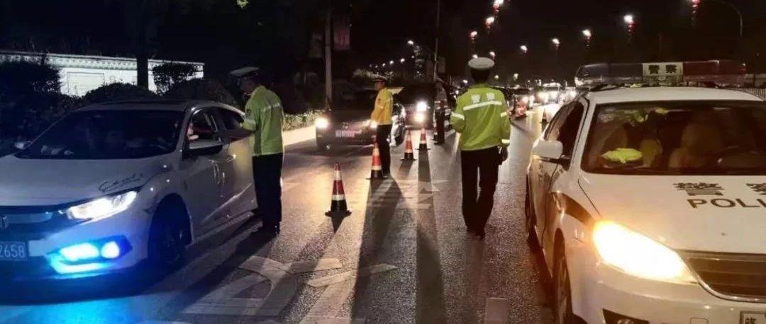 萍乡安源交警曝光13名二次酒驾人员
