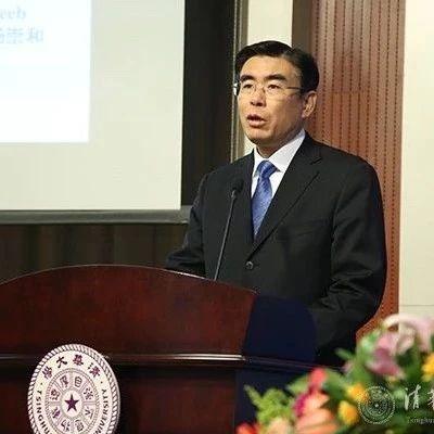 中国芯片研究再获国际顶会最佳论文提名!清华魏少军、刘雷波团队出品