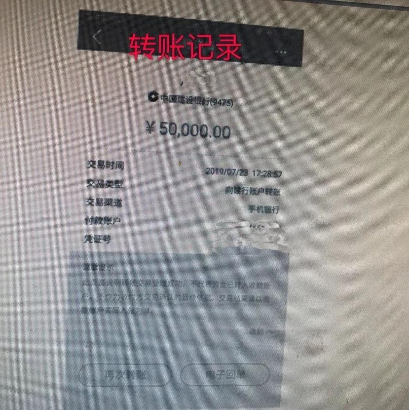 """九江女子借手机给""""朋友""""逛淘宝 账户莫名被转走5万"""