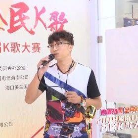 """歌唱祖国 每日""""歌星""""—火车副司机王浩"""