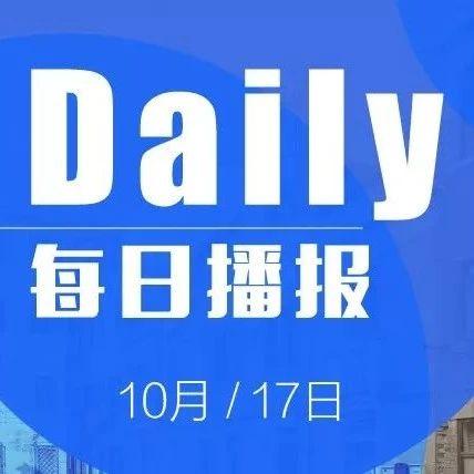 【未央今日播报】北京厦门等6地网贷监管试点工作启动 蚂蚁金服计划和Grab合并移动支付业务