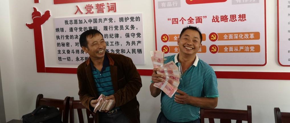 把脉致贫病根 精准扶持产业丨中国电信广西田林县扶贫经验剖析