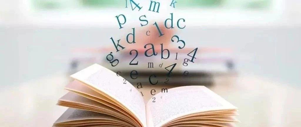 13年老教师:学英语掌握这个方法,单词会背、语法学会、冲刺高分